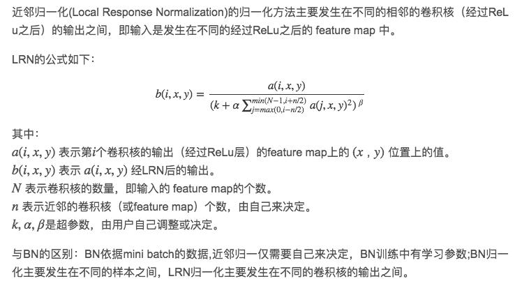 DP-CNN   Blog of Qing